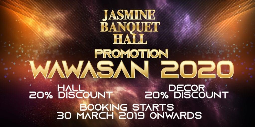 Jasmine Banquet Hall