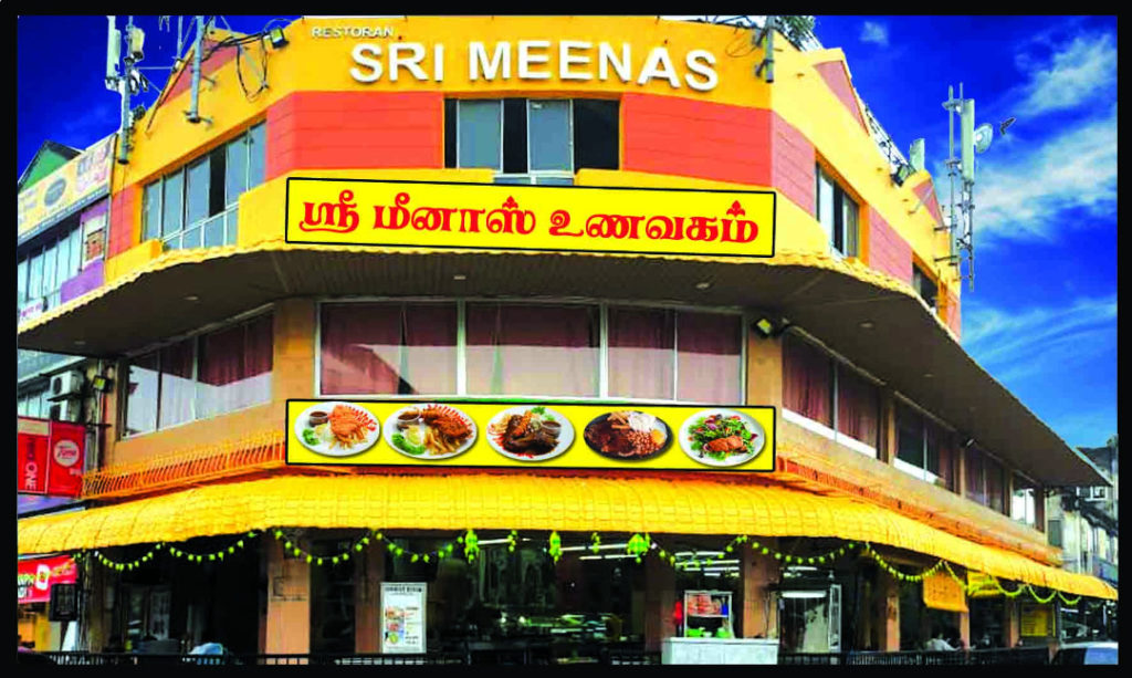 Sri Meenas Catering & Events