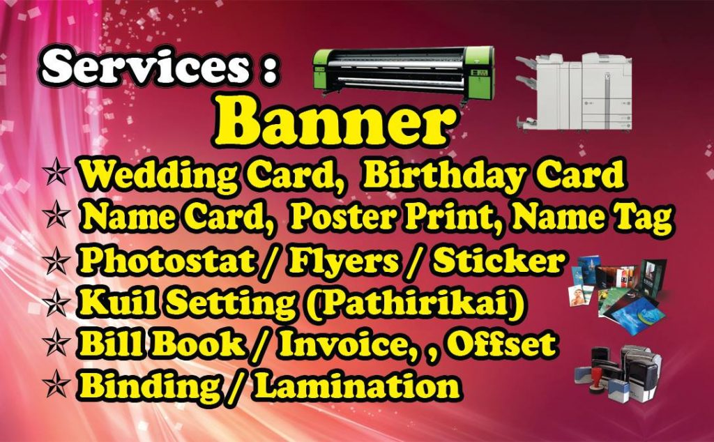 Thiban Star Printing Services