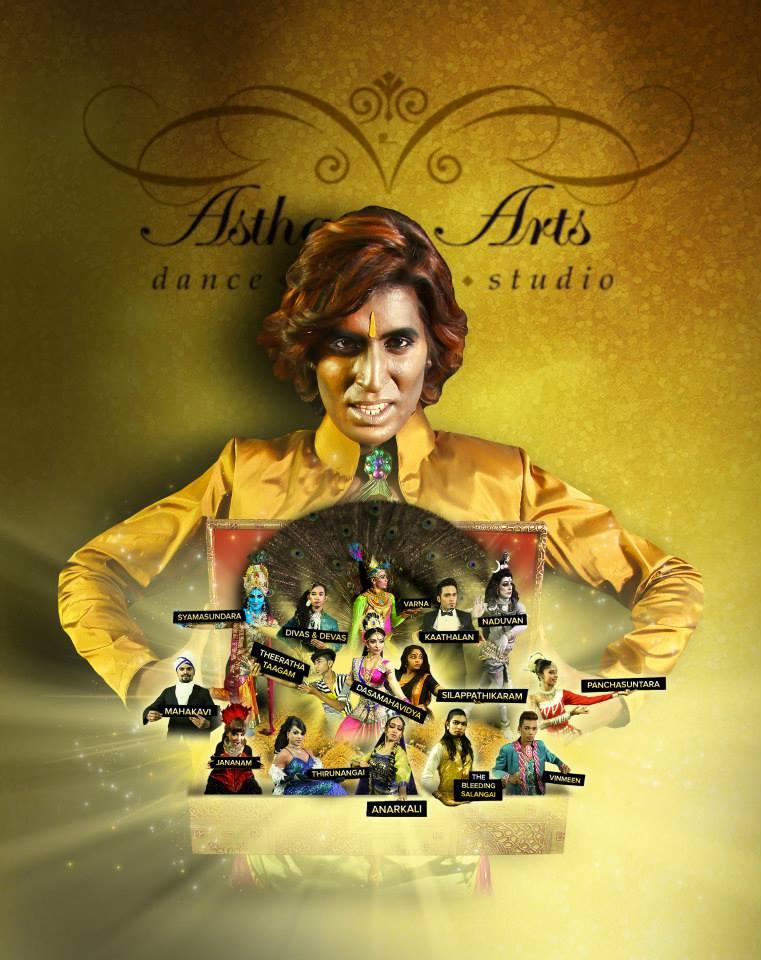 Asthana Arts