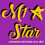 M1Star Catering